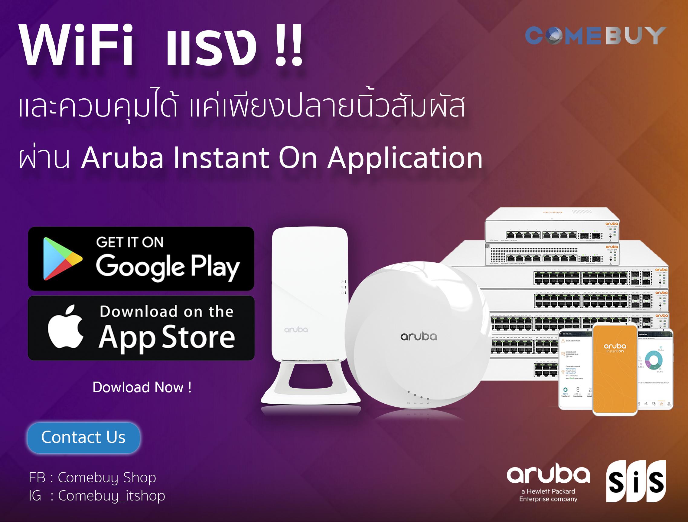 Aruba InstantOn Wireless